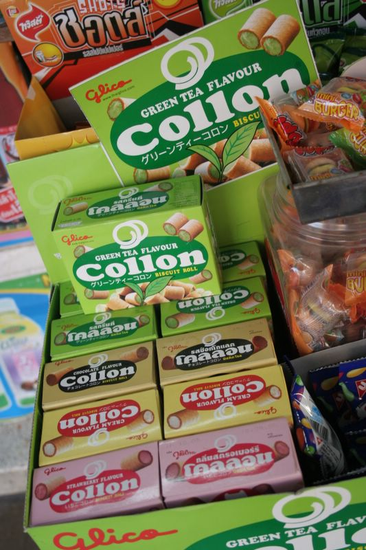 Green Tea Flavoured Collon